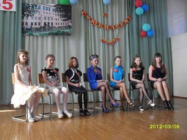 Конкурсы для девочек 3 5 класс